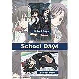「School Days」テレカ2枚組