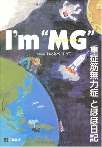 """I'm""""MG"""""""