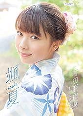 ���İ�ͤ�� �� -souka- [DVD]