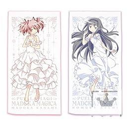 劇場版 魔法少女まどか☆マギカ[前編]始まりの物語 バスタオル 2種セット まどか ほむら