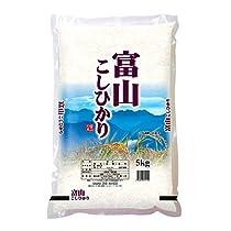 【精米】富山県産 白米 コシヒカリ 5kg 平成27年産