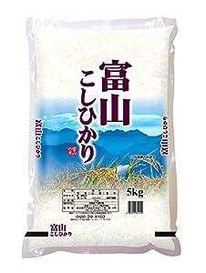 【精米】富山県産 白米 コシヒカリ 5kg 平成26年産