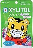 しまじろう キシリトールタブレット 10袋(1袋31g×10)