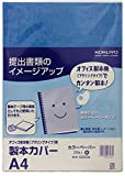 20 pieces of Kokuyo S T office binding machine for binding cover blue japan import