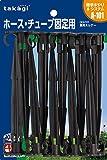 タカギ(takagi) 兼用ホルダー GKA101【2年間の安心保証】