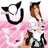 【コスプレ小物】 レアキュート!黒猫ちゃんのねこみみ&しっぽセット(ブラック)