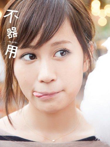「AKB48」前田敦子、卒業を発表