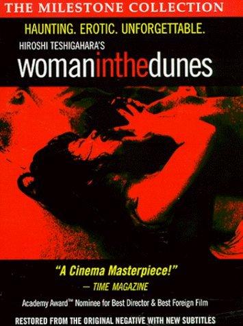 Woman In The Dunes By Eiji Okada