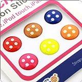 Touch me!ホームボタンにピッタリのステッカー(ボタン)【iPhone4Sも対応♪】