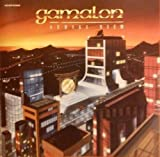 Aerial View by Gamalon (1990-04-11)