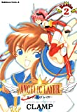 ANGELIC LAYER(2)