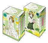 ブシロード デッキホルダーコレクションV2 Vol.29 ラブライブ! 『小泉花陽』