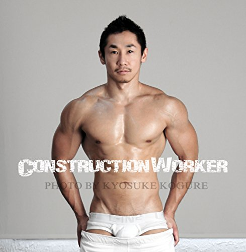 Male Model TOKYO 1: Construction Worker (Male Model compare prices)