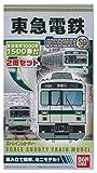 Bトレインショーティー 東急電鉄1000系1500番台 (先頭+中間 2両入り)