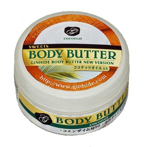 ジンハイドバター ココナッツ 50g