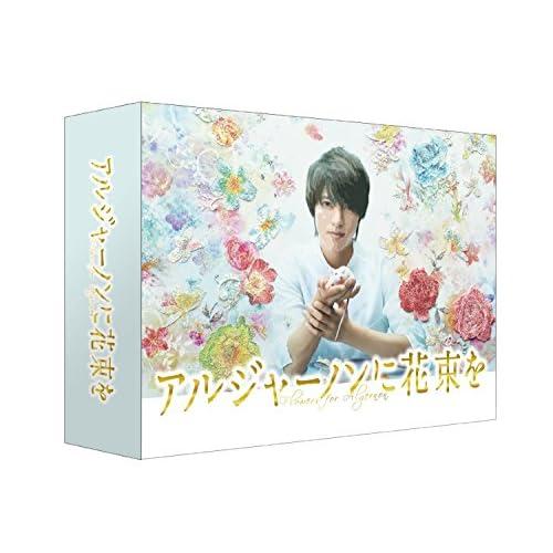 【Amazon.co.jp限定】アルジャーノンに花束を Blu-ray BOX (オリジナルトートバッグ付)