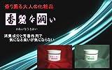 消臭保湿ジェル プエラリア化粧品 「香麗な潤い」 ミントの香り・ローズの香りの2個セット