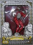 一番くじ ジョジョの奇妙な冒険 第五部 黄金の風 B賞 ディアボロ's スタンドフィギュア