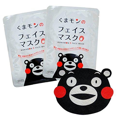 くまモンのフェイスマスク 2包入  ( リバテープ製薬 公式 )