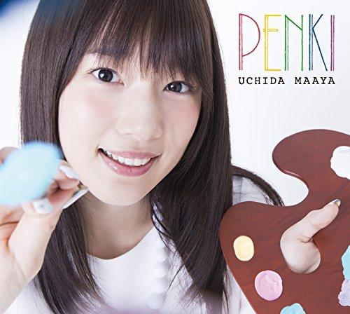 内田真礼 1st ALBUM PENKI(BD付限定盤)(CD+BD+PHOTOBOOK)