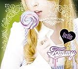 PAPERMOON(初回生産限定盤)(DVD付)