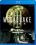 NHKスペシャル MEGAQUAKE III 巨大地震 第2回 ...[Blu-ray/ブルーレイ]