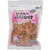 藤沢商事 猫様専用ふりかけ 40g