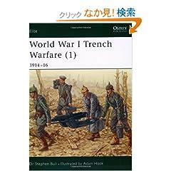 World War I Trench Warfare (1): 1914-16 (Elite)