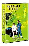 マイアミ・バイス シーズン 2 DVD-SET 【ユニバーサルTVシリーズ スペシャル・プライス】