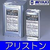 MIYAKI アリストン(自然色仕上げ) [4L] ミヤキ 建築石材用浸透性保護剤・防汚剤 御影石 大理石 磁器タイル レンガ セメント