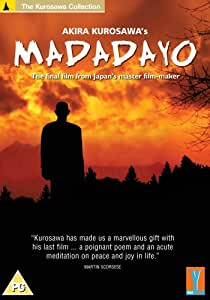 Madadayo [1993] [DVD]