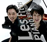 ピアノ・ブレイカー スペシャル・エディション