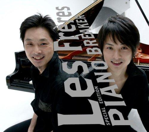 PIANO BREAKER: SPECIAL EDITION(2CD)(LTD.RELEASE)