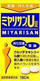ミヤリサンU 180錠 [指定医薬部外品] ランキングお取り寄せ