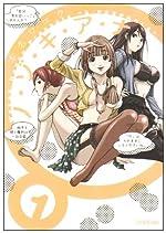 ノゾキアナ 1 (ビッグコミックス)