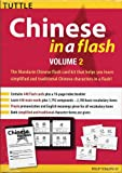 Chinese in a Flash Volume 2 (Tuttle Flash Cards) (0804833621) by Philip Yungkin Lee