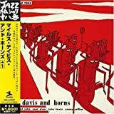 And Horns + 1 by Davis, Miles (2006-07-03)