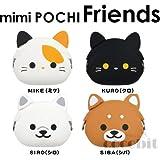 MIMI-POCHI Frieds/ミミポチ フレンズ シリコンがまぐちポーチのミミ型 猫型がまぐち シバ
