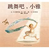 img - for Dance, Tanya (Chinese Edition) book / textbook / text book