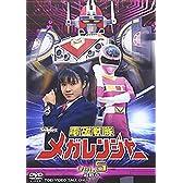 電磁戦隊 メガレンジャー VOL.5 [DVD]