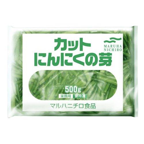 マルハニチロ カットにんにくの芽 500g 冷凍