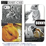 301-sanmaruichi- iPhone7 手帳型ケース iPhone7 ケース 手帳型 おしゃれ うさぎ 兎 rabbit bunny ラビット バニー D 手帳ケース