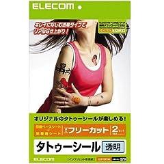 ELECOM ���ȥ���������/A4������/���ꥢ EJP-TATA4