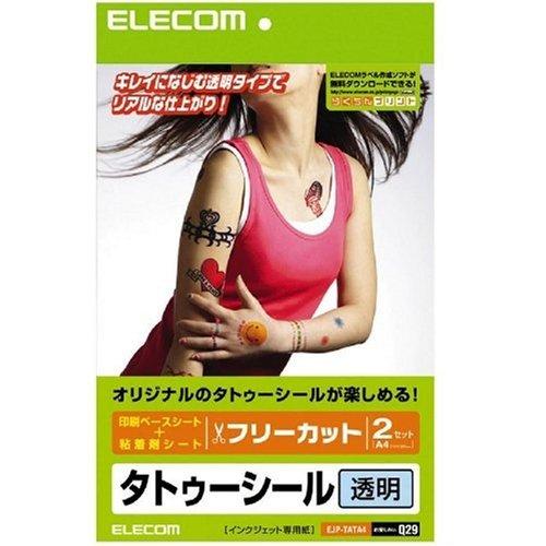 ELECOM タトゥーシール/A4サイズ/クリア EJP-TATA4