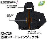阪神素地(ハンシンキジ) FX726 透湿ショートレインジャケット レインウェア ブラック LL