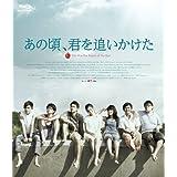 台湾映画「あの頃、君を追いかけた」の感想 〜幼稚ですれ違う想い〜