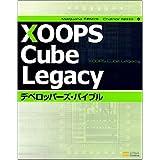 XOOPS Cube Legacy �f�x���b�p�[�Y�E�o�C�u��chatnoir(�����͂邩)�ɂ��