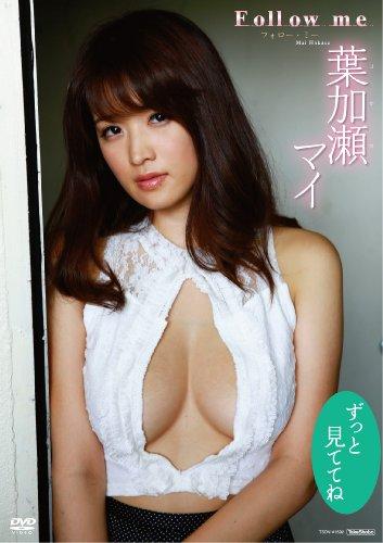 葉加瀬マイ Follow me[DVD]