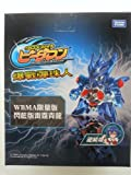 Takara Tomy (Japan) Cross Fight B-Daman CB-00 (CB-01) Starter Special Premium Dracyan Metallic Blue Ver.