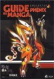 echange, troc Asuka - Guide Phénix du manga (1DVD)